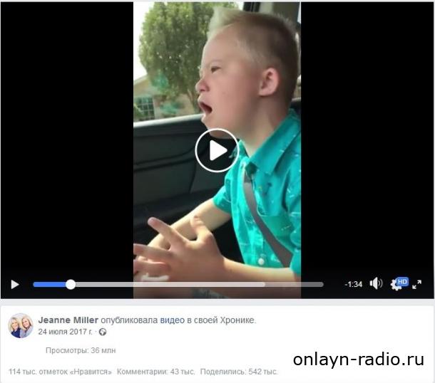 9-летний мальчик с синдромом Дауна поет знаменитую песню Уитни Хьюстон