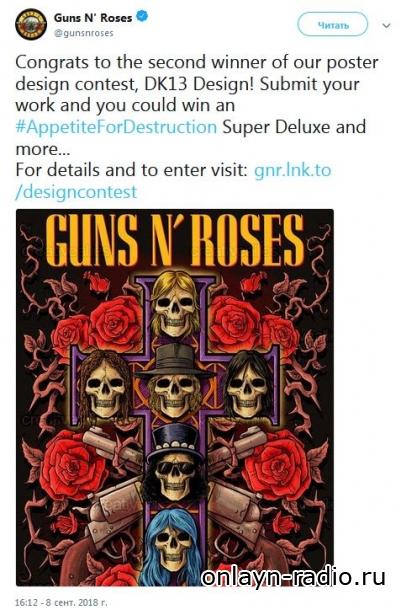 Фанаты Guns N' Roses обиделись на опубликованный группой в Твиттере плакат