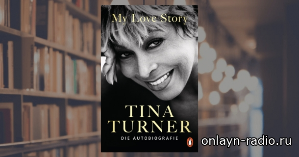Тина Тернер перед трансплантацией почки обдумывала самоубийство