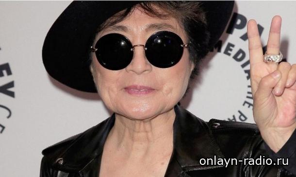 Йоко Оно выпустила собственную версию «Imagine»