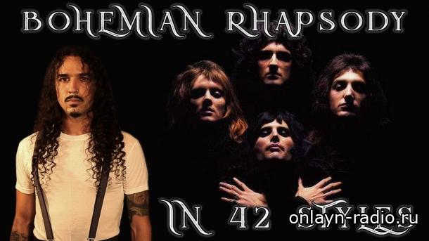 «Bohemian Rhapsody» Queen, исполненная в 42 вариантах (видео)