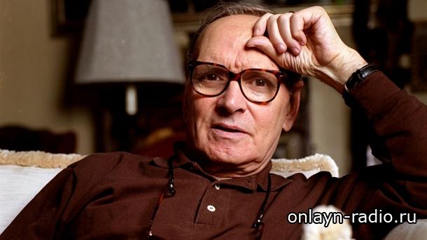 Маэстро Эннио Морриконе исполняется 90 лет!