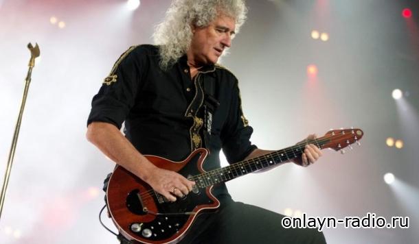 Брайан Мэй (Queen) с первой за 20 лет сольной дорожкой (АУДИО)