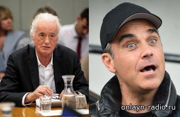 The Telegraph: Робби Уильямс выдавал себя за Роберта Планта, чтобы позлить Джимми Пейдж
