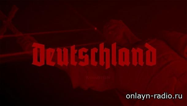Rammstein: смотрите неоднозначное видео на песню «Deutschland»