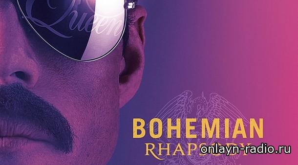 Фильм «Bohemian Rhapsody» заработал более 900 миллионов долларов