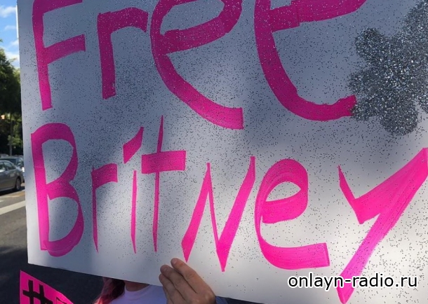 Бритни Спирс заперли в психиатрической больнице? Фанаты протестуют