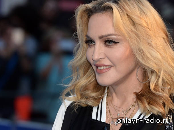 Мадонна записала еще одну песню. Слушайте новую композицию королевы поп-музыки! (аудио)
