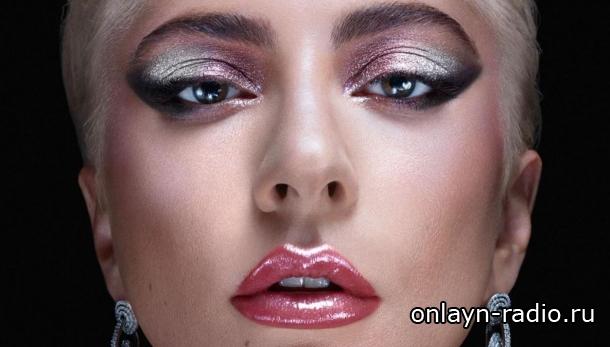 Леди Гага создала собственную линию косметики. «Я не чувствовала себя красивой»