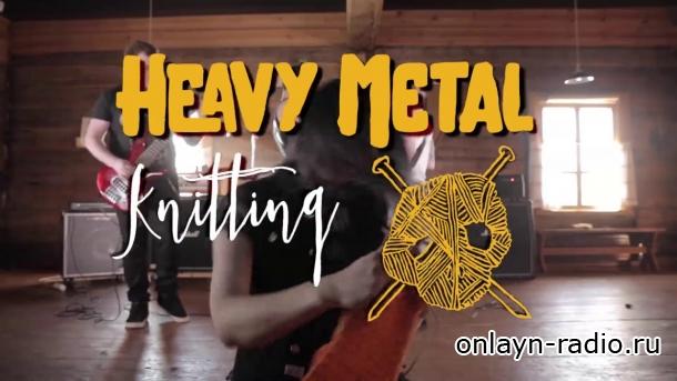 Хэви-метал и вязание? Такие вещи возможны только в Финляндии