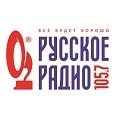 Радио Русское Радио