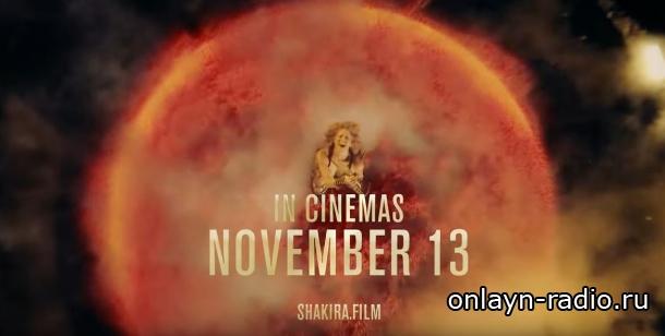 Шакира: трейлер к фильму «Shakira in Concert: El Dorado World Tour»
