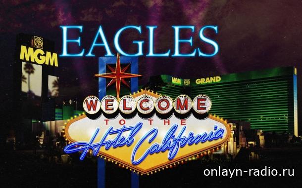 Группа The Eagles объявила турне Hotel California на 2020 год