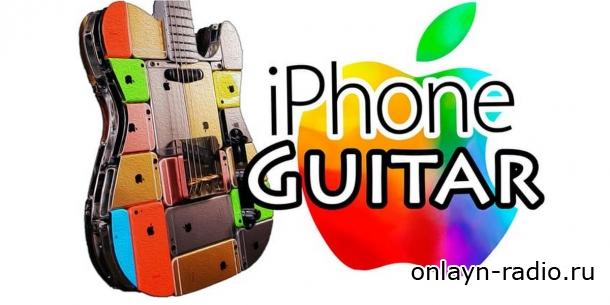 Создана гитара, состоящая из iPhone