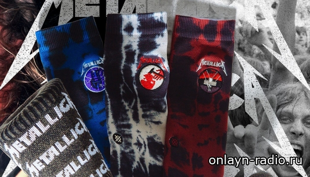 Metallica выпустила собственную коллекцию носков, вдохновленную обложками дисков