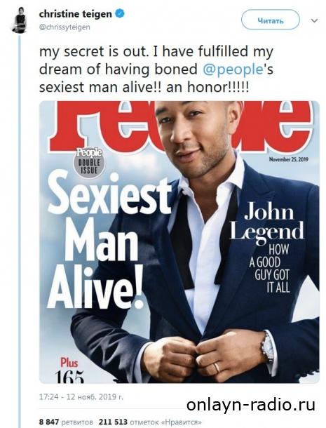 Джон Легенд – самый сексуальный мужчина в мире. Как отреагировала его жена?