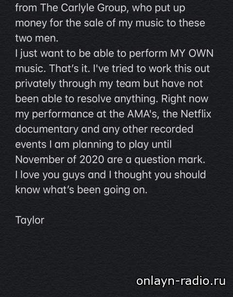 Тейлор Свифт просит помощи у своих фолловеров из-за «осуществления тиранического контроля» над ней