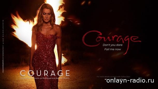 Селин Дион названа хамелеоном: новый диск «Courage» в продаже