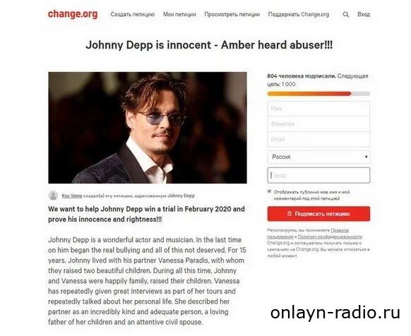 Люди устали от вранья Эмбер Херд: фанаты создали петицию в поддержку Джонни Деппа перед судом 2020 года