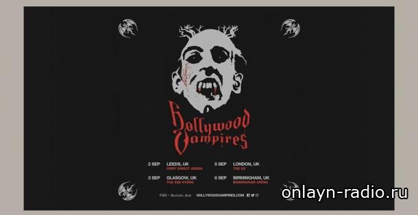 Hollywood Vampires дополнили свой предстоящий тур 2020 новыми датами