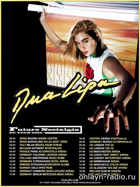 Дуа Липа сообщила название нового альбома и объявила тур по Европе