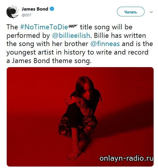 Билли Айлиш тайком прилетела в Лондон, чтобы записать мелодию Бонда
