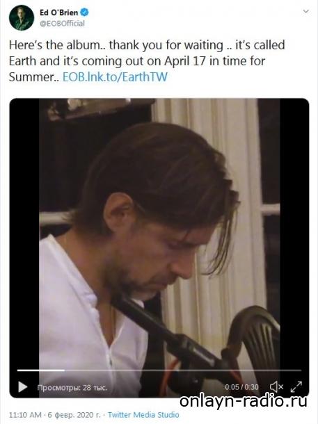 Эд О'Брайен (Radiohead) сообщил дату выхода альбома и поделился очередным треком (аудио)