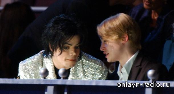Маколею Калкину нечего «говорить» о Майкле Джексоне