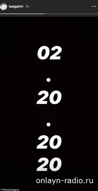 Рианна - Instagram - 02.20.20
