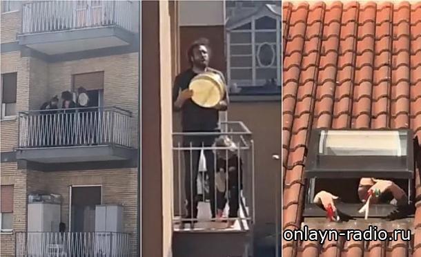 Что делают итальянцы во время карантина? Эта запись покоряет интернет