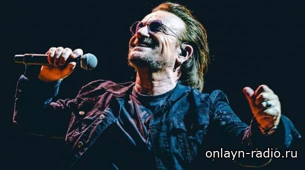 Боно из U2 представил новый трек. Музыканта вдохновила эпидемия коронавируса