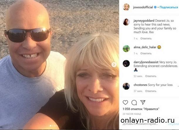 Брат звезды Джо Вуд умер с подозрением на коронавирус