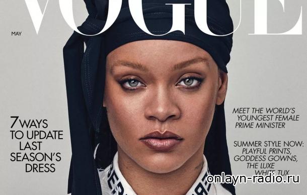 Рианна выступает против расизма со страниц журнала Vogue