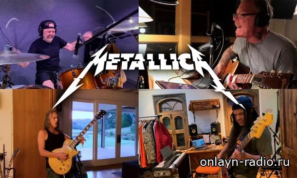 Metallica сыграла песню в карантине (видео)