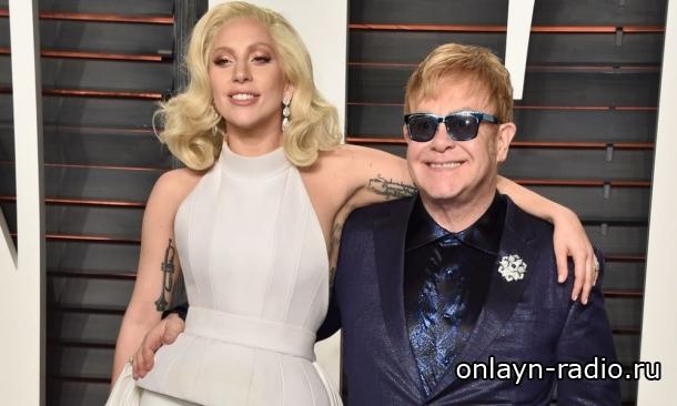 Элтон Джон гость на новом альбоме Леди Гага. Слушайте их совместную песню! (АУДИО)