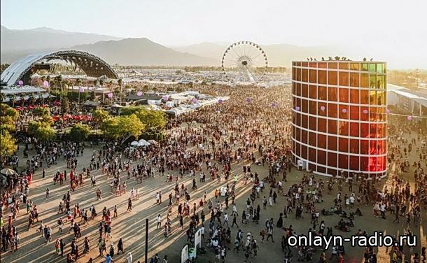 Coachella официально отменена в 2020 году на фоне пандемии коронавируса