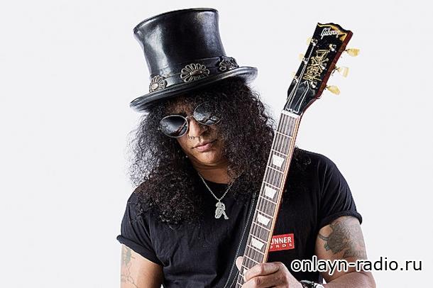 Слэш (Guns N' Roses) назвал запись, которая перевернула его жизнь с ног на голову