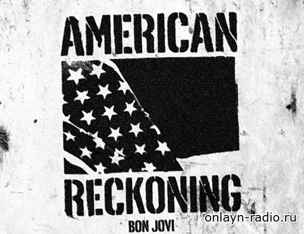Bon Jovi записали песню, посвященную делу Джорджа Флойда (видео)