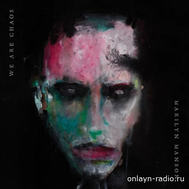 Мэрилин Мэнсон выпустила трек и анонсировал новый альбом (видео)