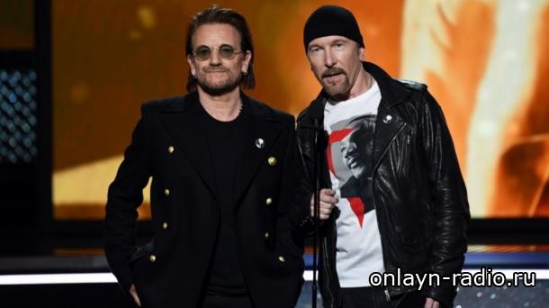 Музыканты U2 сыграли легендарный трек, кавер которого они никогда не должны были исполнить (видео)