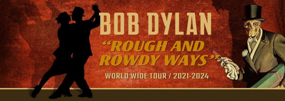 Боб Дилан объявляет турне, которое, как ожидается, продлится до 2024 года